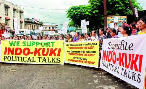 Kuki pawl leh sorkar inbia | Zonet Cable TV Pvt  Ltd